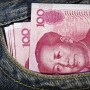 Let Chinese Taxpayers Pad Your Wallet