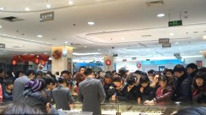Chinese Gold Retailer