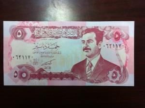 Pre-Iraq War Dinar
