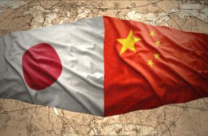 Japan China Relations