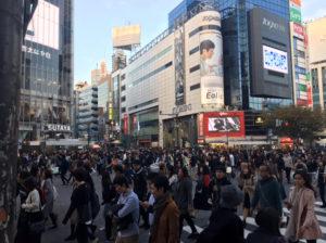 Photo of Shibuya Tokyo, Japan