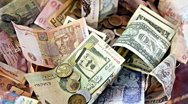 The Big Banks Hiding Money For Elites